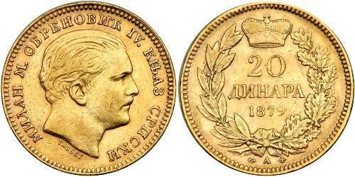 20 Динар Сербия Золото Милан I Обренович