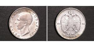 20 Динар Королівство Югославія (1918-1943) Срібло Петро ІІ Карагеоргієвич