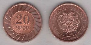 20 Драм Армения (1991 - ) Сталь/Медь