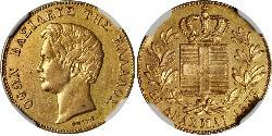 20 Драхма Королівство Греція (1832-1924) Золото Оттон I (король Греції) (1815 - 1867)