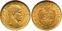 20 Драхма Королівство Греція (1832-1924) Золото Георг I король Греції (1845- 1913)