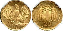 20 Драхма Королівство Греція (1944-1973) Золото