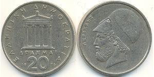 20 Драхма Грецька Республіка (1974 - ) Нікель/Мідь Перикл (444BC - 429BC)