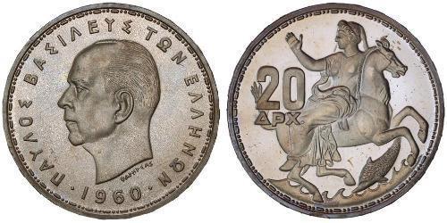 20 Драхма Королевство Греция (1944-1973) Серебро Павел I (король Греции) (1901 - 1964)