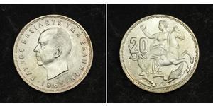 20 Драхма Королівство Греція (1944-1973) Срібло Павло I (король Греції) (1901 - 1964)