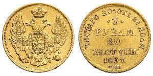 20 Злотий / 3 Рубль Російська імперія (1720-1917) Золото Микола I (1796-1855)