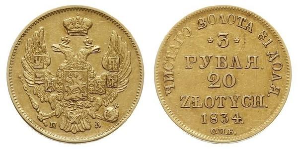 20 Злотый / 3 Рубль Российская империя (1720-1917) Золото Николай I (1796-1855)