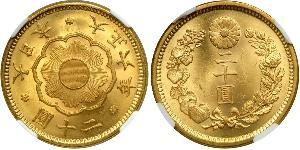 20 Иена Япония Золото