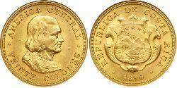 20 Колон Коста-Рика Золото Христофор Колумб (1451 - 1506)