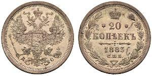 20 Копейка Российская империя (1720-1917) Серебро Александр II (1818-1881) / Николай II (1868-1918)