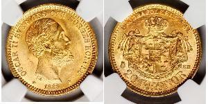 20 Крона Швеція Золото Оскар II (1829-1907)