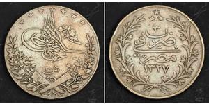20 Куруш Османская империя (1299-1923) Серебро