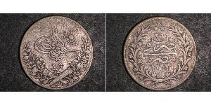 20 Куруш Османська імперія (1299-1923) Срібло
