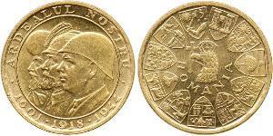 20 Лей Королівство Румунія (1881-1947) Золото Michael I of Romania