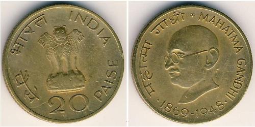 20 Пайса Індія (1950 - ) Бронза/Алюміній