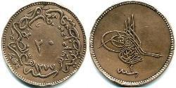 20 Пара Турція (1923 - ) Мідь