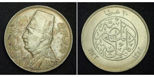 20 Пиастр Королевство Египет (1922 - 1953) Серебро Ахмед Фуад I (1868 -1936)