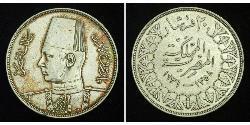 20 Піастр Королівство Єгипет (1922 - 1953) Срібло Фарук I, король Єгипта(1920 - 1965)