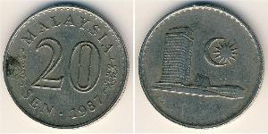 20 Сен Малайзія (1957 - ) Нікель/Мідь