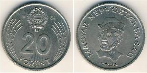 20 Форинт Венгрия (1989 - ) Никель/Медь