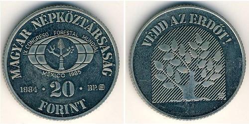 20 Форінт Угорщина (1989 - ) Нікель/Мідь