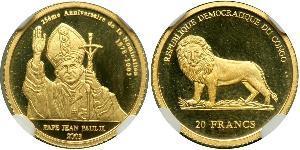 20 Франк Демократична Республіка Конго Золото Pope John Paul II (1920 - 2005)