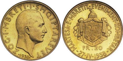20 Франк Королевство Албания (1928-1939) / Албания Золото Zog I, Skanderbeg III of Albania