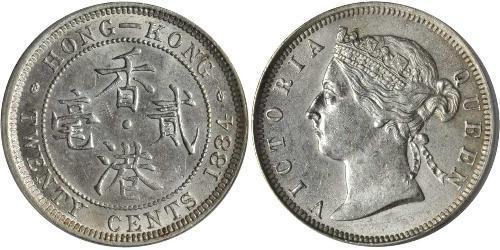 20 Цент Гонконг Срібло Вікторія (1819 - 1901)