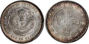 20 Цент Китайська Народна Республіка Срібло