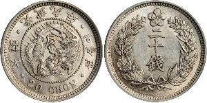 20 Чон Корейская империя (1897 - 1910) Серебро