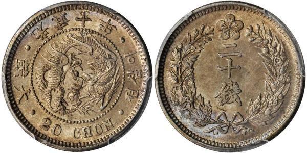 20 Чон Корейська імперія (1897 - 1910) Срібло