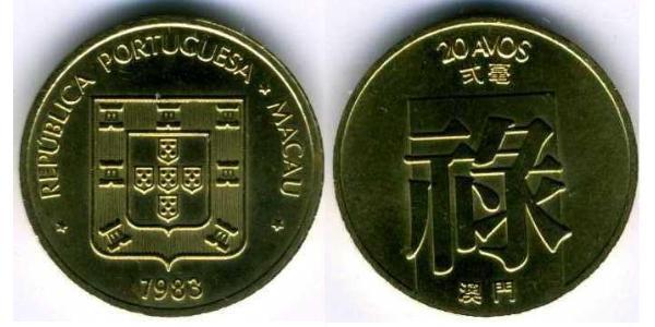 20 Avo Portogallo / Macao (1862 - 1999) Ottone