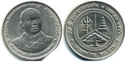 20 Baht Thailand Kupfer/Nickel
