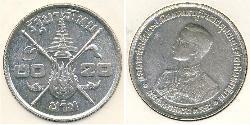 20 Baht Thailand Silver
