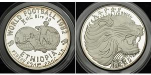 20 Birr Ethiopia 銀