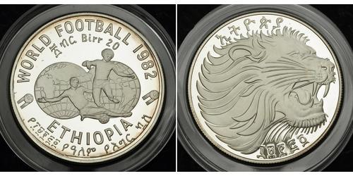 20 Birr Ethiopia Silver