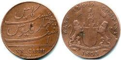 20 Cash India (1950 - ) Copper