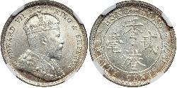 20 Cent 香港 銀 爱德华七世 (1841-1910)