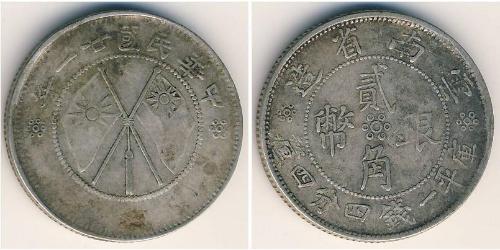 20 Cent  銀