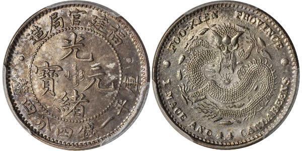 20 Cent Chine Argent