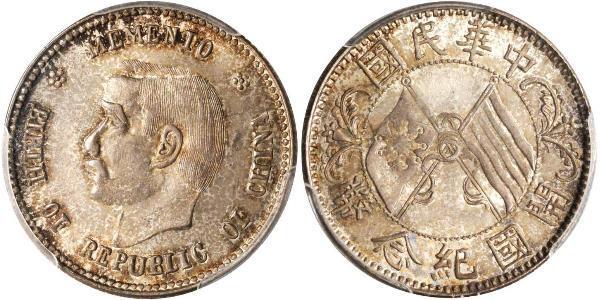 20 Cent Cina Argento