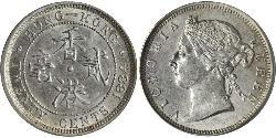 20 Cent Hong Kong Argento Vittoria (1819 - 1901)