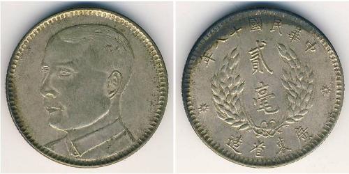 20 Cent  Argento