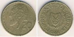 20 Cent Republic of Cyprus (1960 - ) Brass