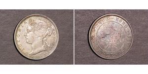 20 Cent Hong Kong Plata Victoria (1819 - 1901)