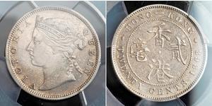 20 Cent Hongkong Silber Victoria (1819 - 1901)