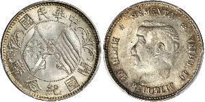 20 Cent Volksrepublik China Silber