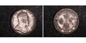 20 Cent Hong Kong Silver Edward VII (1841-1910)