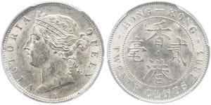 20 Cent Hong Kong Silver Victoria (1819 - 1901)