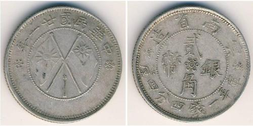 20 Cent  Silver